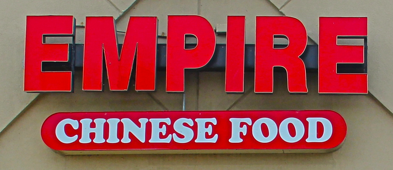 empire chinese, harrison township