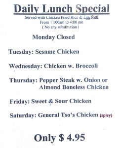lunch specials, empire chinese, harrison township, mi, twp
